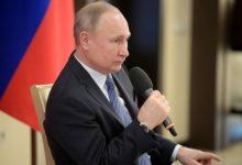 Photo of Путин: в июле россияне получат еще по 10 тысяч на каждого ребенка»