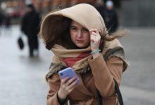 Photo of В Москве ожидается гроза и сильный ветер»