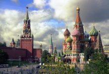 Photo of В среду в Москве ожидается до 25 градусов тепла»