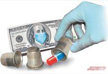 Photo of Дженерики и биоаналоги. Почему медицинское неравенство такое чудовищное?»