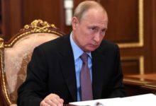 Photo of Путин призвал россиян прийти на голосование по изменениям в Конституцию»