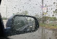 Photo of Синоптики рассказали, какой будет погода в Москве в первый день лета»