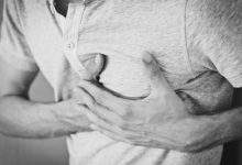 Photo of Как распознать сердечный приступ?»