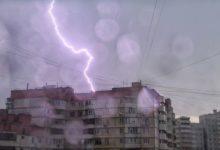 Photo of В Москве из-за грозы объявлен «желтый» уровень погодной опасности»