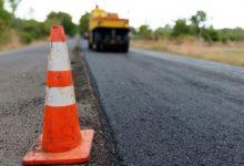 Photo of На какие дороги нужно скидываться?»