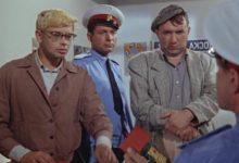 Photo of Трудовая терапия. Как боролись с пьянством в СССР?»