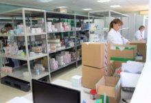 Photo of Какие препараты входят в перечень стратегически значимых лекарств?»