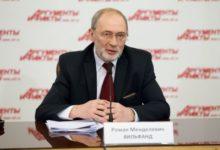 Photo of Вильфанд объяснил, почему лето в средней полосе России похоже на осень»