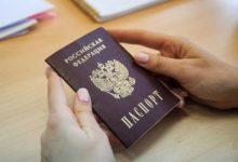 Photo of Зачем председателю документы члена СНТ?»