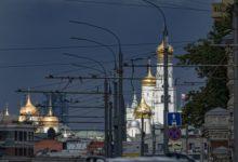 Photo of В Москве во вторник ожидается порывистый ветер»