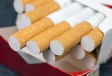 Photo of Что входит в состав сигарет?»