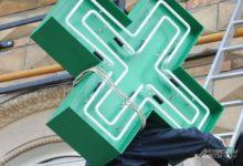 Photo of А лечить-то нечем. Почему в регионах из аптек исчезли лекарства от COVID»