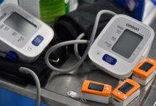Photo of Домашняя диагностика. Какие медицинские приборы купить для себя?»