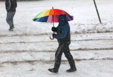 Photo of Ученые предупредили о прогнозируемом похолодании в следующем году»