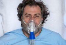 Photo of Что такое кислородная подушка и как она работает?»
