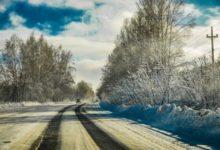 Photo of В каких регионах в начале декабря ожидаются аномальные холода?»
