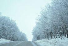 Photo of Насколько теплой будет зима 2020/2021 годов?»