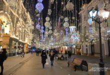 Photo of В воскресенье в Москве ожидается до трех градусов тепла»
