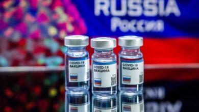 Photo of Прививка для безопасности. Массовая вакцинация от COVID-19 в Москве»