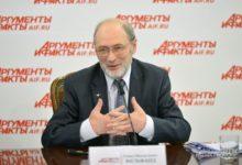 Photo of Вильфанд объяснил температурный парадокс в регионах России»