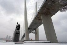 Photo of В Приморье после ЧС ожидается солнечная погода и слабый снег»