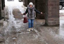 Photo of Синоптик рассказала, когда закончится гололёд в Москве»