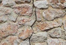 Photo of Что за землетрясение произошло в Бурятии?»