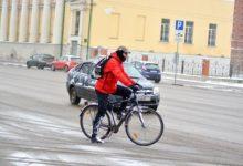 Photo of В субботу в Москве ожидаются малооблачная погода и гололедица»