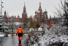 Photo of В Гидрометцентре сообщили о резком потеплении в Европейской России»