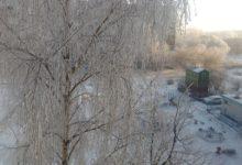 Photo of В Гидрометцентре дали предварительный прогноз погоды на январь»