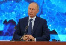 Photo of Путин: семьям с детьми до семи лет выплатят ещё по 5 тысяч рублей»