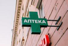Photo of Как в новогодние праздники работают больницы и поликлиники в Москве?»