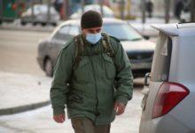 Photo of Аномальное атмосферное давление прогнозируют в Москве на этой неделе»