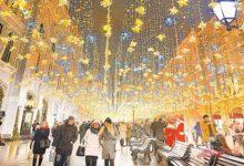 Photo of Какая погода будет в Москве на Новый год?»