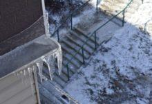 Photo of Во вторник в Москве ожидаются небольшой снег и гололедица»