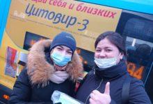 Photo of Автобусы с бесплатными масками. Жители Москвы и Петербурга под защитой»