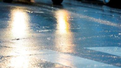 Photo of В Москве и Подмосковье вновь объявили желтый уровень погодной опасности»