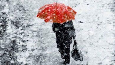 Photo of Гололедица и мокрый снег ожидаются в Москве 4 января»