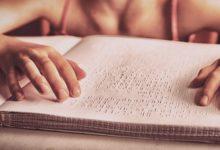 Photo of Читать руками. Как работает азбука Брайля для слепых»