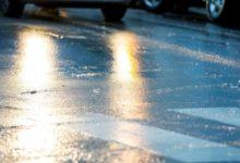 Photo of В Москве из-за гололедицы объявлен желтый уровень погодной опасности»